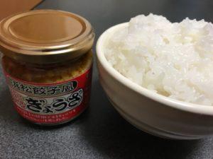 浜松餃子、ご飯にのせる