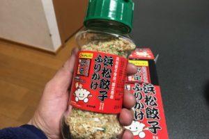 浜松餃子 ふりかけ