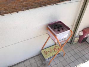 浜松、ラーメンQ