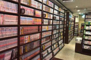 快活クラブ浜松南口駅前店、漫画