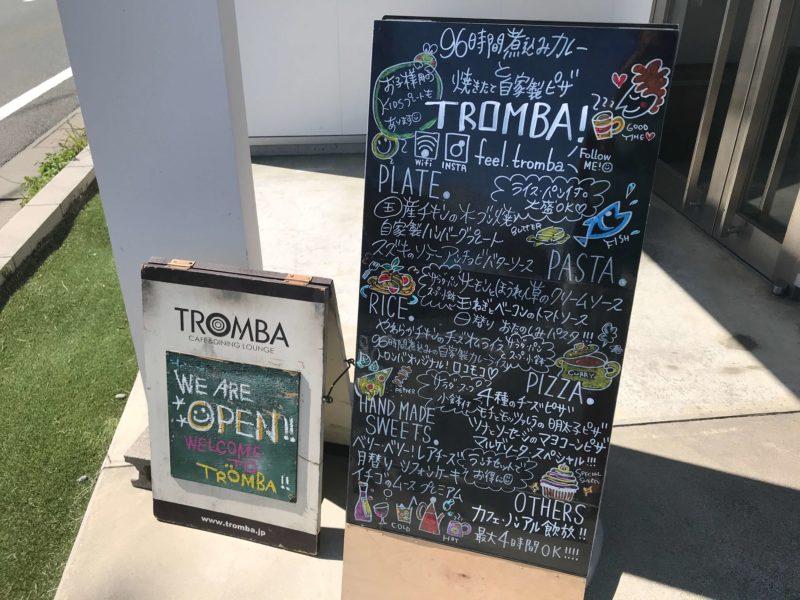 トロンバ市野本店