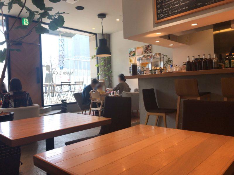 マークスカフェ