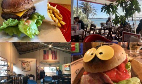 浜松ハンバーガー